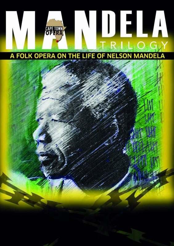 Mandela_CMYK_300dpi_800x1133