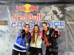 Cameron Naasz beim Red Bull Crashed Ice nicht zu stoppen